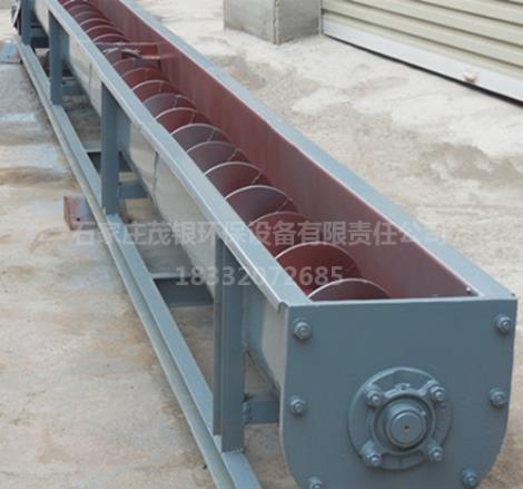 GS螺旋输送机生产商