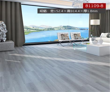 PVC免胶水石塑地板