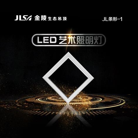 LED艺术照明灯