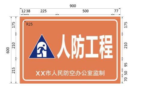 标识牌(大)样式及尺寸示例