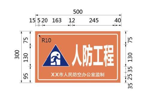 标识牌(小)样式及尺寸示例