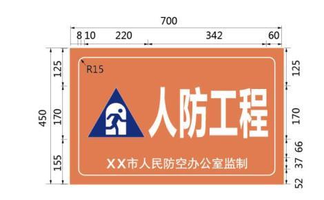 标识牌(中)样式及尺寸示例