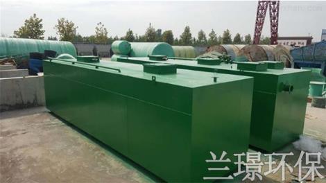地埋式污水处理设备直销