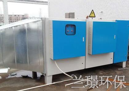 光氧等离子复合废气处理设备