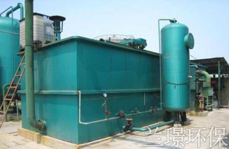 化工废水处理设备厂家