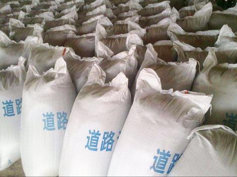 袋装沥青回收厂家