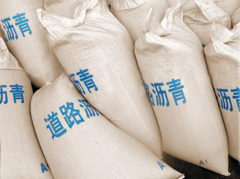 袋装沥青回收公司