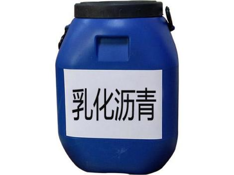 乳化沥青回收公司
