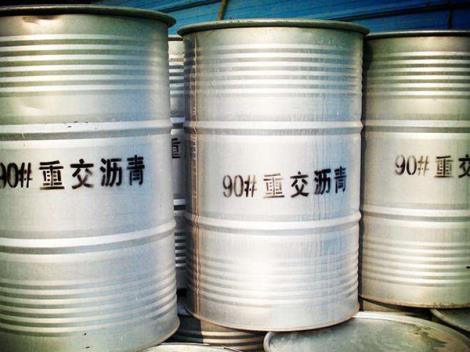 桶装沥青回收