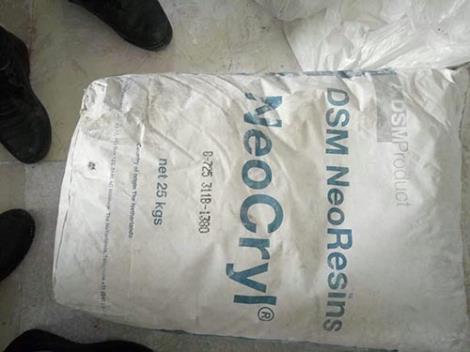 丙烯酸树脂回收厂家