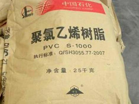 聚氯乙烯树脂回收