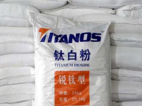 钛白粉回收厂家
