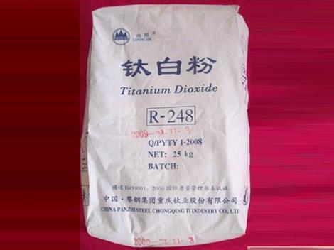 钛白粉回收公司