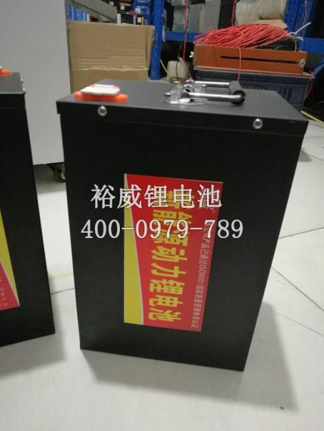 12V锂电池供货商