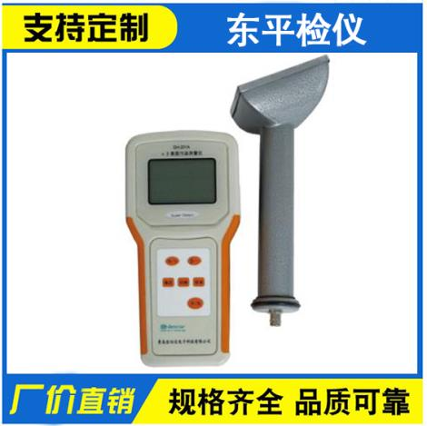 GH-201A型智能表面污染测量仪