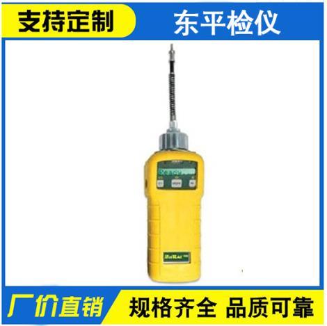 PGM-7200 VOC气体检测仪