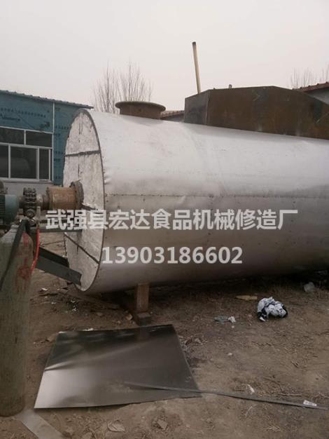 动物油脂精炼设备