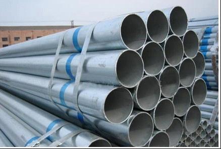 自来水管道用热镀锌钢管