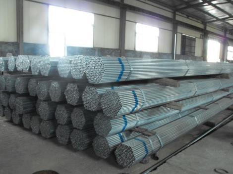 大棚用热镀锌钢管
