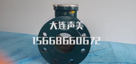 多通道插入式超声波水表供货商