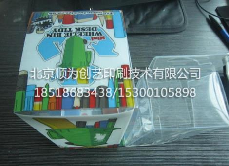 PVC文具印刷