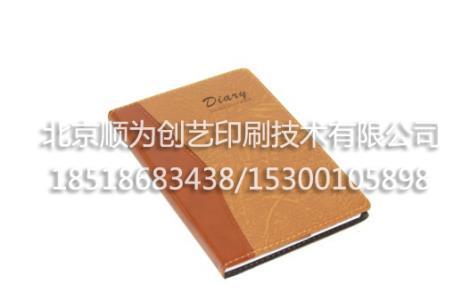 皮革笔记本印刷