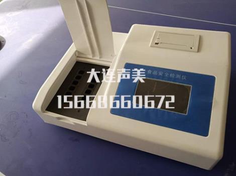 农药残留检测仪器生产商