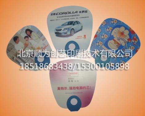 广告扇PVC卡片印刷