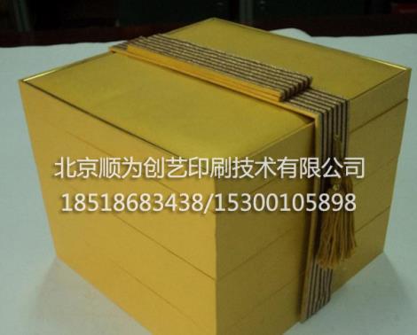 精装纸盒书籍印刷
