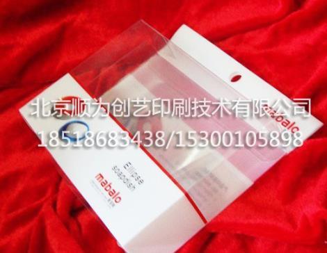 PVC化妆盒印刷定制