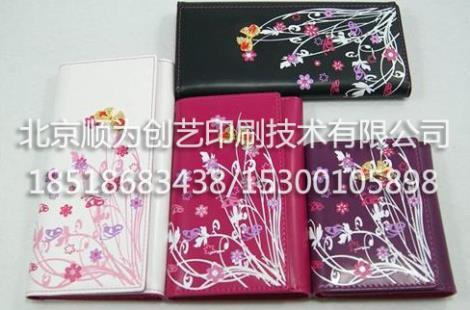 PVC钱包印刷直销