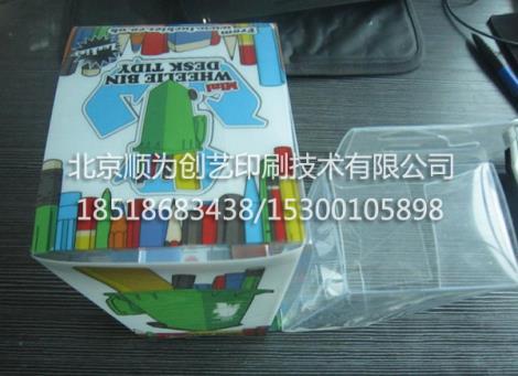 PVC文具印刷加工厂家