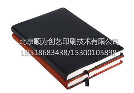 笔记本皮革封面印刷厂家