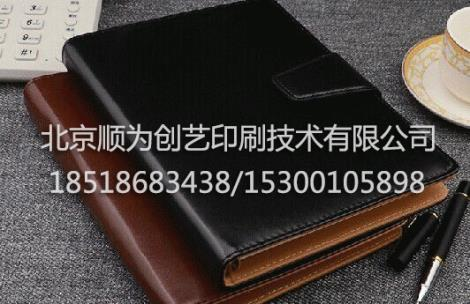 笔记本印刷定制