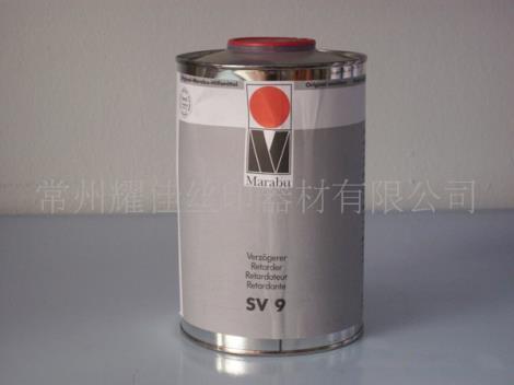 马来宝SV 9