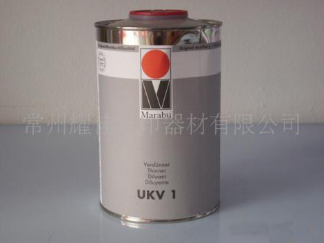 马来宝UKV 1