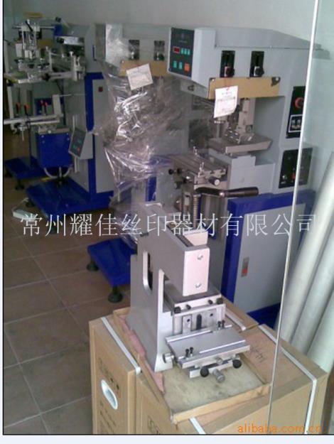 丝移印机器加工
