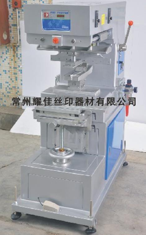 L1单色移印机加工