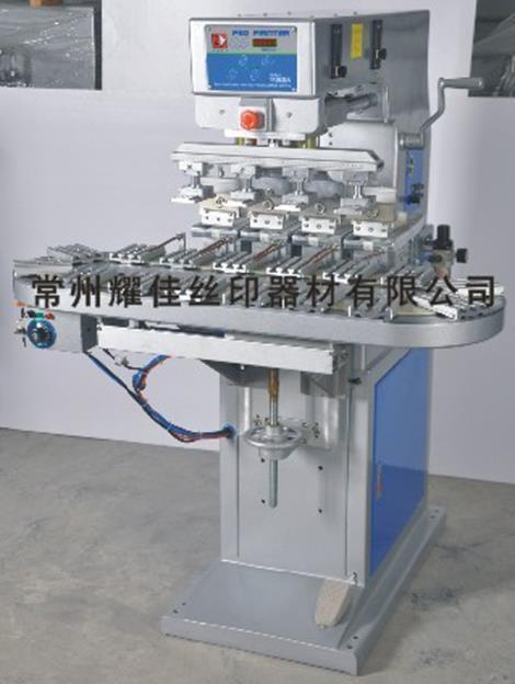 M4 C四色运输带移印机加工