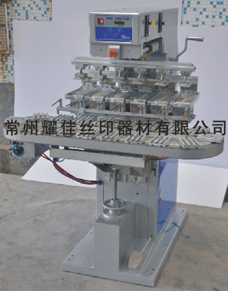 M6 C六色运输带移印机价格