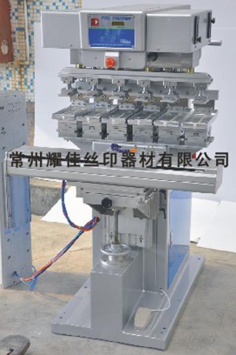 M6 S六色穿梭移印机加工