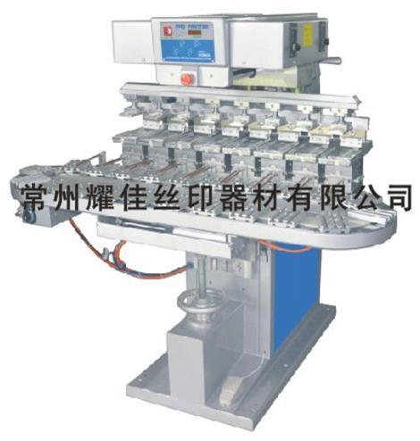 M8 C八色运输带移印机加工