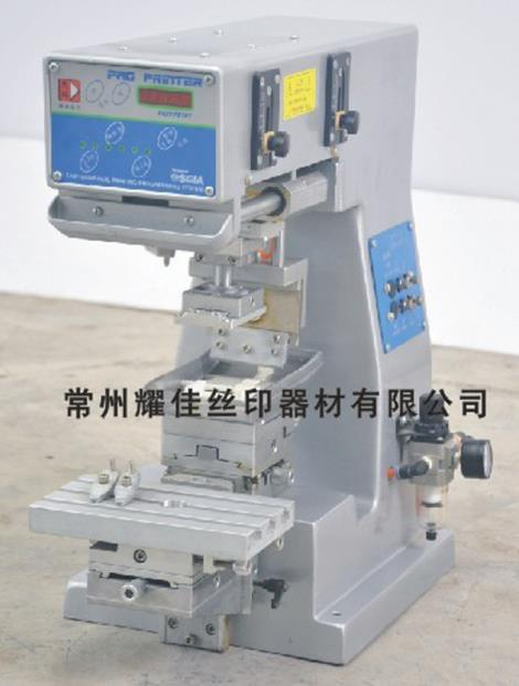 MINI 单色(座台式)移印机