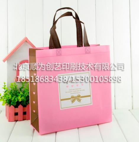 包装袋印刷厂家