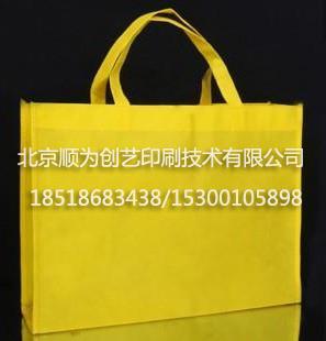 礼品袋印刷厂家