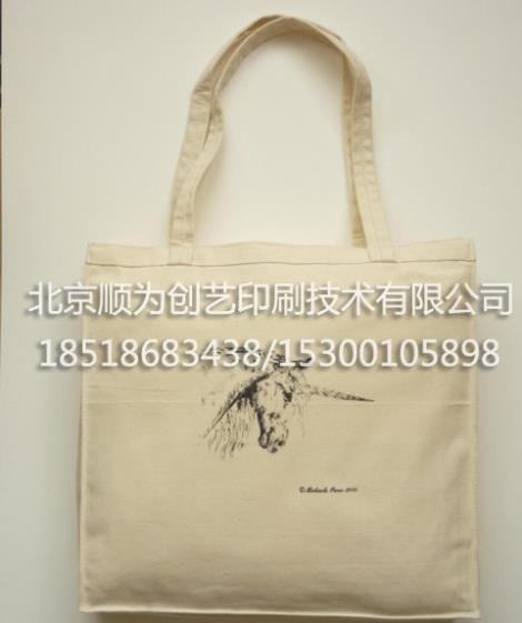 无纺布袋礼品袋印刷直销