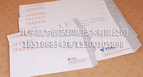 信纸信封印刷厂家