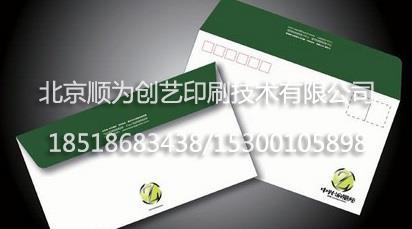 信纸印刷厂家