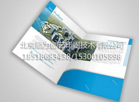 封套插口印刷生产商