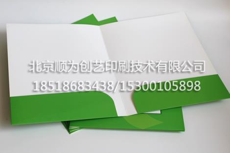 封套印刷定制